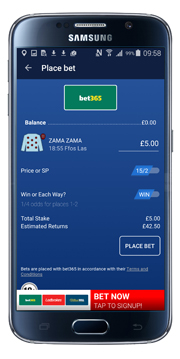 Download the At The Races mobile and tablet app - Refit | At